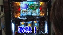#73 あらシン/押忍!サラリーマン番長/動画