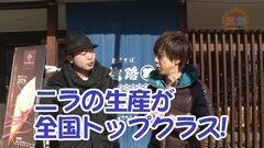 #400 嵐・梅屋のスロッターズ☆ジャーニー/栃木県★前編/動画