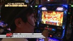 #818 射駒タケシの攻略スロットVII/まどマギ2/バジ絆/動画