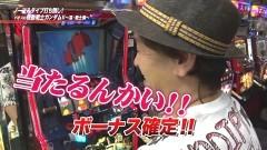 #825 射駒タケシの攻略スロットVII/ガンダムII/ドリクル/大漁I/動画