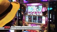 #882 射駒タケシの攻略スロットVII/SLOT魔法少女まどか☆マギカ/動画