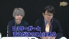 沖と魚拓の麻雀ロワイヤル RETURNS 第256話/動画