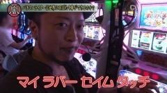 #52 スロじぇくとC/戦コレ2/まどマギ/強敵/バジII/ゴッドイーター/動画