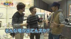 #21 ゲッツゴー/押忍!番長3/押忍!サラリーマン番長/動画