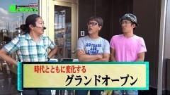 #67 あるていど風/ダイナマイトキング沖縄/花人/動画