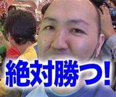 #32黄昏☆びんびん物語�CR GI DREAM.VV/バジリスク 甲賀忍法帖/動画