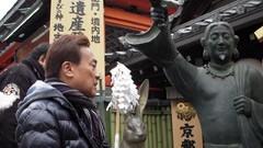 #7 大人の修学旅行(前編)/動画