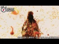 #3 UFO研/動画
