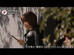 #7 仲直り/動画