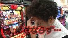 #10 船長タック4th/ハーデス/北斗無双/CRアベンジャーズ/動画