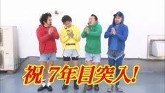 #145 黄昏☆びんびん物語/ハーデス/凱旋/戦国乙女2/魔戒ノ花/動画