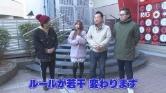 #25 のるそる/政宗2/ハーデス/凱旋/動画