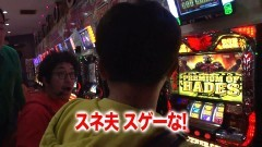 #214 黄昏☆びんびん物語/ハーデス/凱旋/朋友/動画