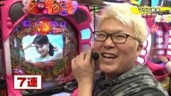#136 実戦塾/沖縄4/009COJ/P GOD EATER/動画