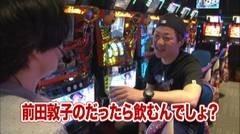 #65 TAI×MAN/マジカルハロウィン5/動画