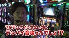 #71 TAI×MAN/北斗の拳 世紀末救世主伝説/北斗の拳将/動画