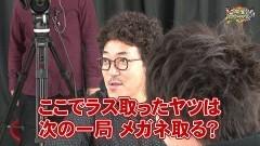 沖と魚拓の麻雀ロワイヤル RETURNS 第260話/動画