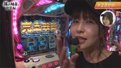 #144 DXセレクション/青山りょうの理想の相方決定!/動画