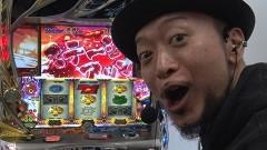 #151 DXセレクション/押忍!番長3/動画