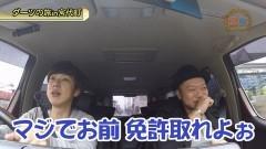 #439 嵐・梅屋のスロッターズ☆ジャーニー/埼玉県★後編/動画