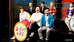 #158 番組祭り!延長戦/動画
