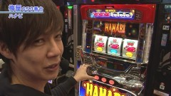 #463 嵐・梅屋のスロッターズ☆ジャーニー/福岡県★後編/動画
