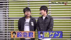 #1 カレヤボ2/サラリーマン番長/番長3/忍魂〜暁ノ章〜/動画