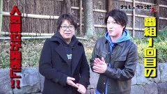 #7 カレヤボ2/パチスロ蒼天の拳 朋友/動画