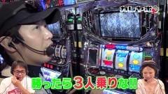 #18 カレヤボ2/パチスロディスクアップ/動画