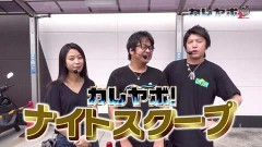 #22 カレヤボ2/スーパーリノMAX/動画