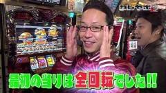 #27 カレヤボ2/猪木闘魂継承/ハーデス/凱旋/動画