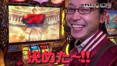 #28 カレヤボ2/猪木闘魂継承/北斗天昇/凱旋/動画