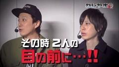#29 カレヤボ2/マイジャグ�W/動画