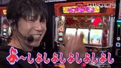 #31 カレヤボ2/マイジャグ�W/番長3/サラ番/沖ドキ/動画