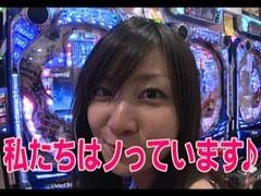 #7 パチトラ3ぱちんこ必殺仕事人�WM7/喧嘩番長MX雷神/動画