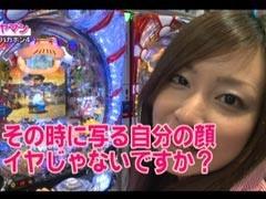 #18 パチトラ3CRルパン三世/花満開 彩/天才バカボン4/ヱヴァ7/動画
