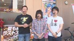 #17 DXバトル/北斗転生/まどマギ/北斗強敵/動画