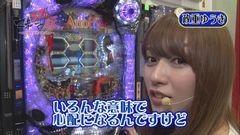 #24 マネメス豚/GANTZ/Another/動画