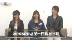 #1 パチマガ超4/バジ弦之介/大海4アグネス/アイマリン/動画