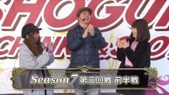 #5 パチマガ超7/番長2/AKB48‐3/あしたのジョー/動画