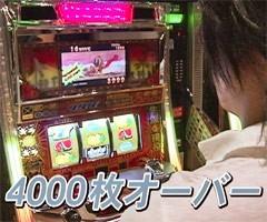 #412射駒タケシの攻略スロット�Zギラギラ爺サマー/動画