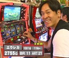 #414射駒タケシの攻略スロット�Z新鬼武者/動画