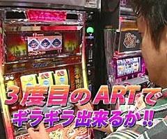 #419射駒タケシの攻略スロット�Zギラギラ爺サマー・ゴッドハンターV/動画