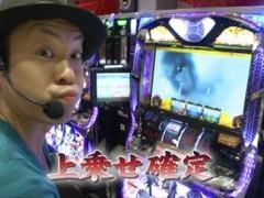 #517 射駒タケシの攻略スロット�Zバジリスク 甲賀忍法帖II/動画