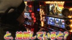 #592 射駒タケシの攻略スロット�Z/まど☆マギ/主役は銭形2/動画