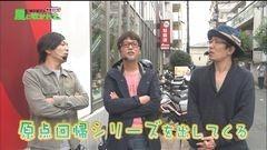 #5 あるていど風/北斗7/弱ペダ/クイブレ2/天下一閃 4500/動画