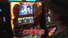 #786 射駒タケシの攻略スロットVII/ちゃま喝/凱旋/星矢海皇/動画