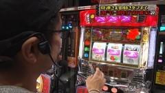 #10 閉店GO3/沖ドキ/ハナハナホウオウ/動画