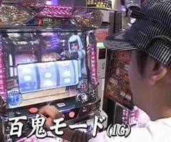 #460射駒タケシの攻略スロット�Zルパン三世/新鬼武者/エウレカセブン/動画
