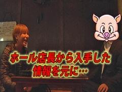 #1 水瀬美香のドキドキ島押忍!番長2/動画